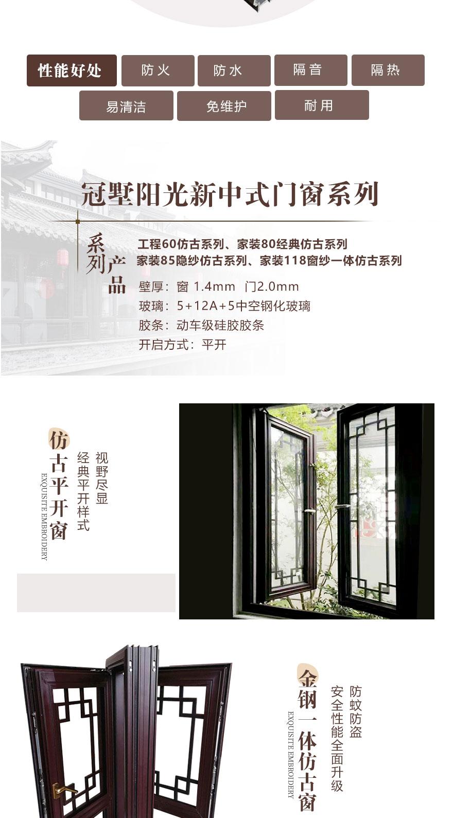 寺庙祠堂仿古门窗.jpg