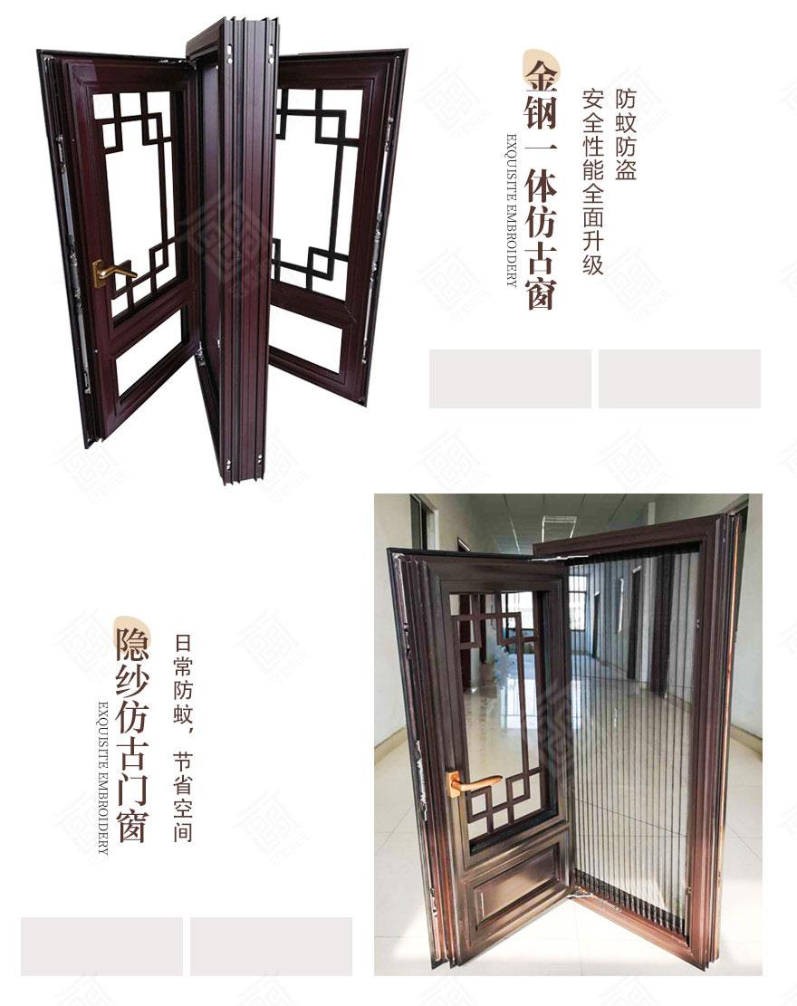 寺庙祠堂仿古门窗样式.jpg