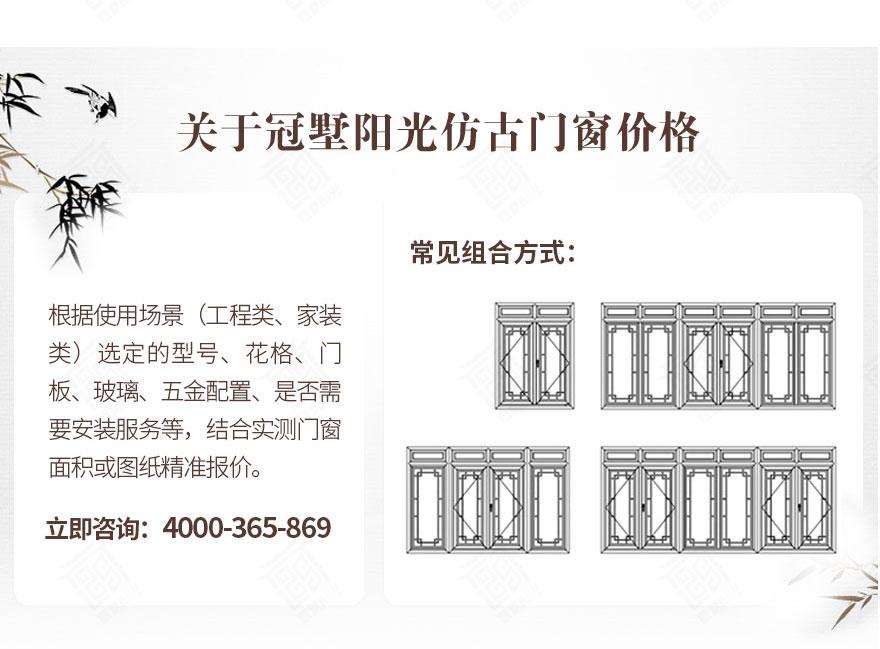 寺庙祠堂仿古门窗价格.jpg